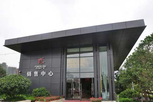 青岛宝龙城市广场艺术中心